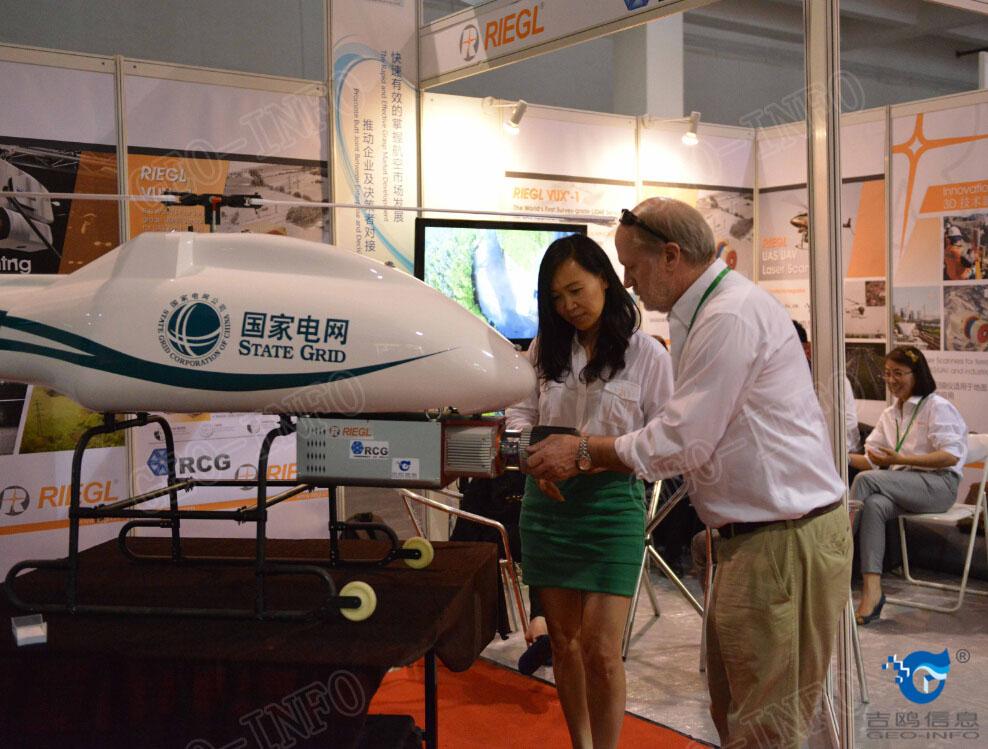 Shanghai UAV show