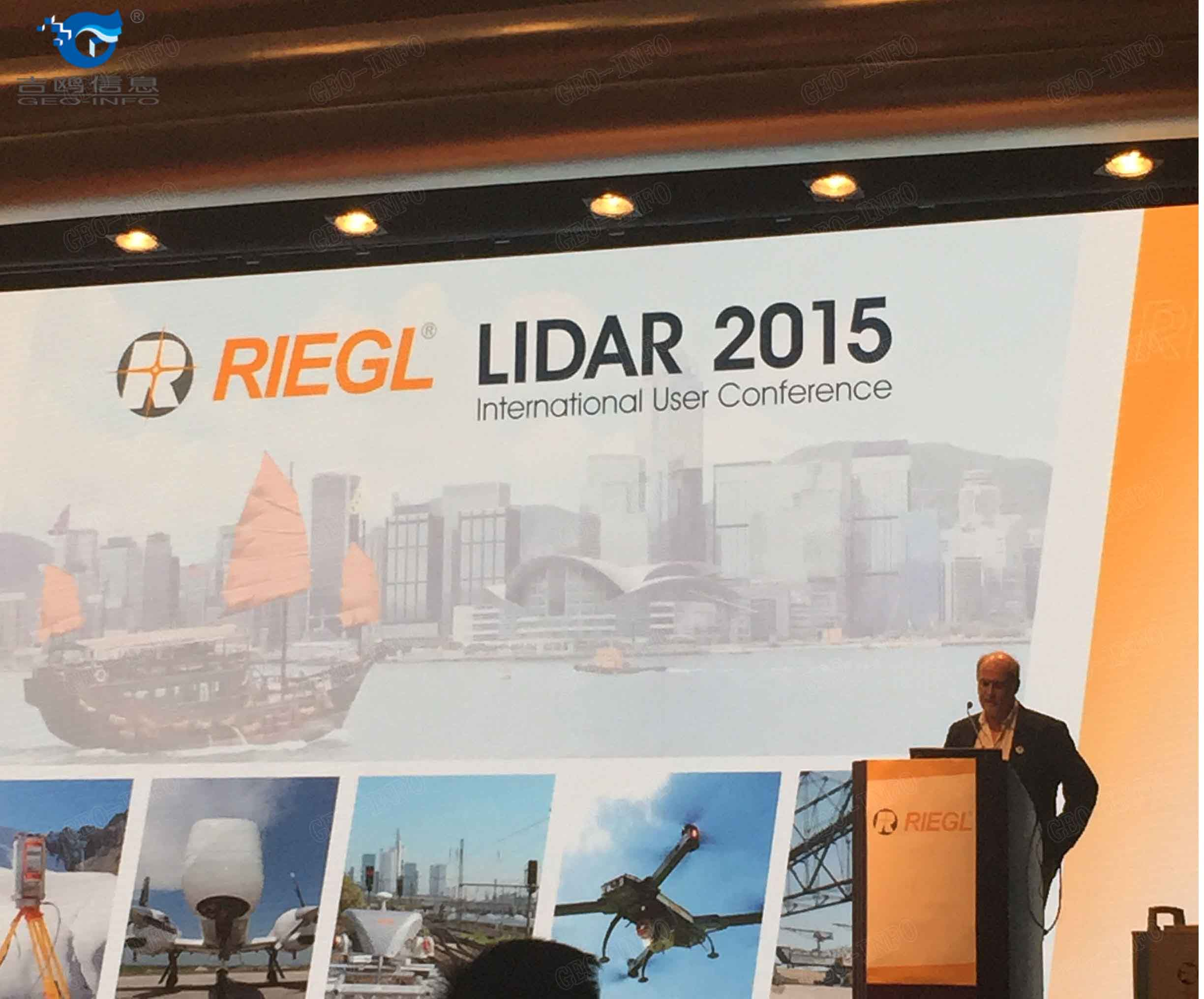 CTO at Riegl International User Conference in Hong Kong