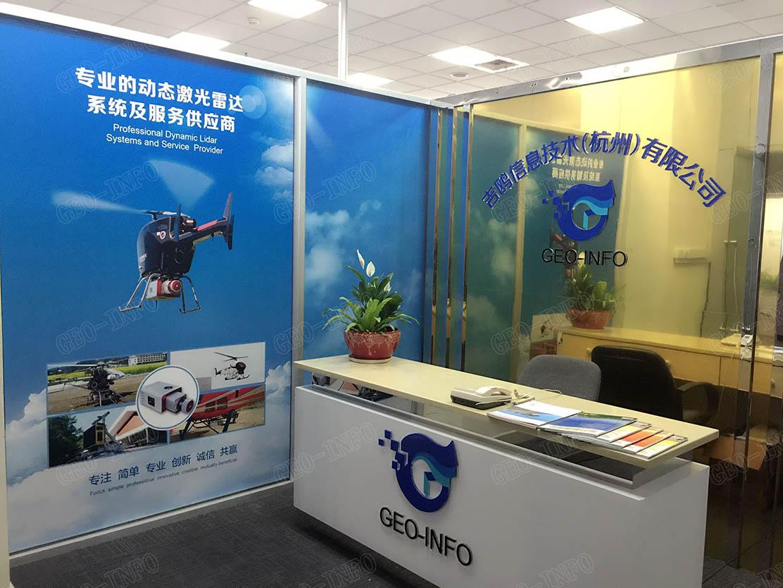 GEO-info Office
