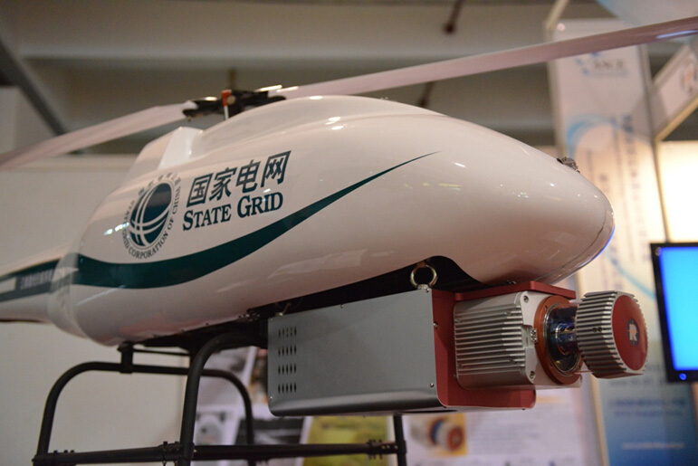 Our New Product GL-70 at Shanghai UAV show !