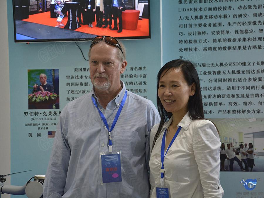 吉鸥受邀参加杭州国际人才创业创新园建园启动仪式暨 外国人在杭州创业创新成果展