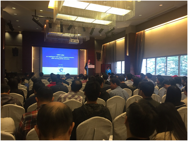 吉鸥出席2017香港三维地理空间技术峰会