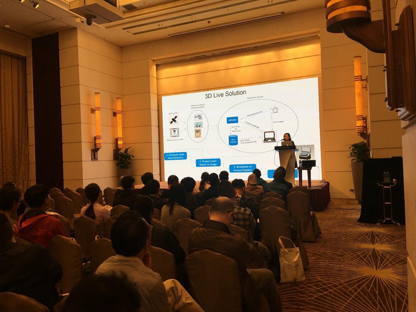吉鸥参加2018香港三维地理信息技术峰会